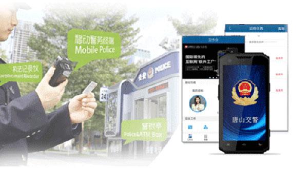 三防防爆手机巡检终端应用案例