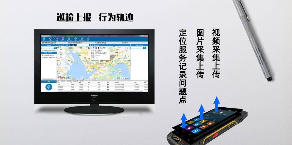 对讲手机,三防对讲手机,公网对讲手机,深圳对讲手机厂家