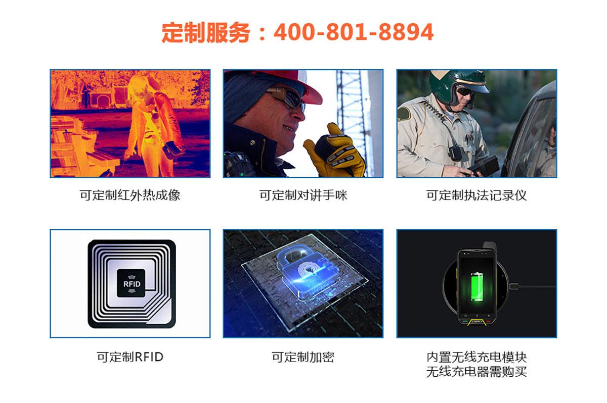 本安防爆手机,防爆智能手机,防爆手机厂家,深圳防爆手机