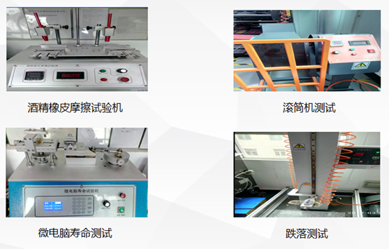 IP68防爆手机三防测试流程设备
