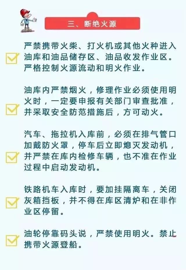 优尚丰防爆手机应急防爆知识
