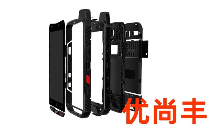 三防手机定制厂家