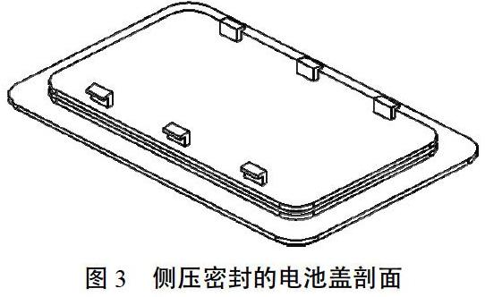 矿用三防手机