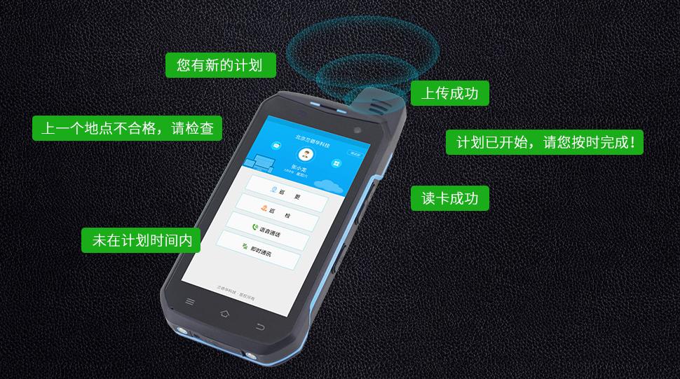 本安T5防爆公网对讲手机