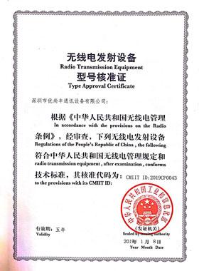 深圳三防手机厂家,北京三防手机厂家,智能三防手机厂家,国产三防手机厂家