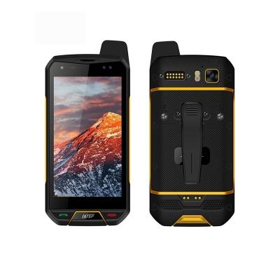 本安三防防爆智能手机-B9000Ex