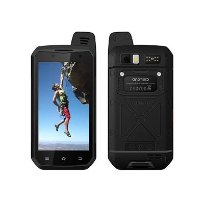 本安三防防爆手机-B6000
