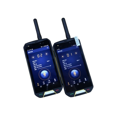 DMR数据三防对讲手机-B9000