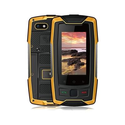 迷你智能三防手机-M22