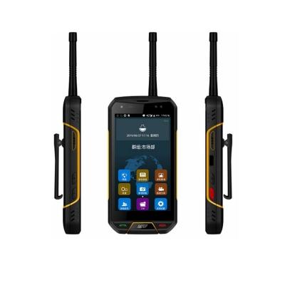 DMR数模三防对讲手机-B9000+