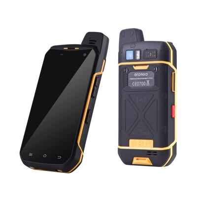 工业IP68三防手机-B6000