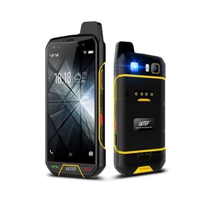 红外热成像三防手机-B9000i